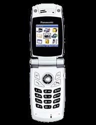 PanasonicX400